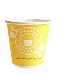 Картонена чаша 4 oz (80 мл) COFFEE TIME