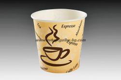Картонена чаша Cappuccino 4 oz (80 мл) 50 бр.
