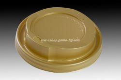 Капак STL 90 мм за картонена чаша 14 / 16 oz - ЗЛАТЕН  100 бр