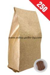 Плик за кафе с вентил без цип  250 гр, 25 бр