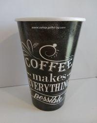 Картонена чаша 16 oz (400 мл) Vintage Coffee  40 бр