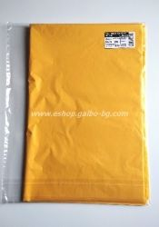 Тишу хартия 50х76 см, тъмножълта, 20 листа