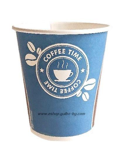 Картонена чаша 7 oz (150 мл) COFFEE TIME