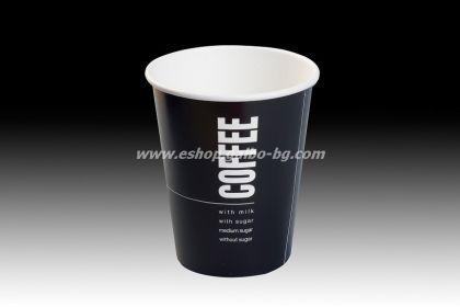 Картонена чаша 8 oz (200 мл) BLACK COFFEE  1050 бр