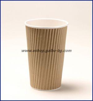 Картонена чаша 16 oz (400 мл) RIPPLE крафт, 25 бр