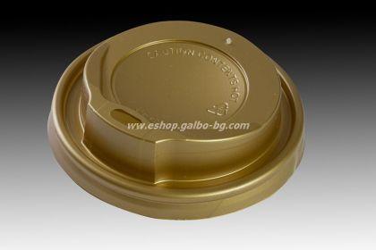 Капак STL 80 мм за картонена чаша 8 / 12 oz - ЗЛАТЕН  1000 бр