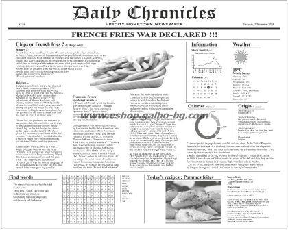 Хартия форматирана бяла маслоустойчива с печат Новини 32*40 см - 500 бр