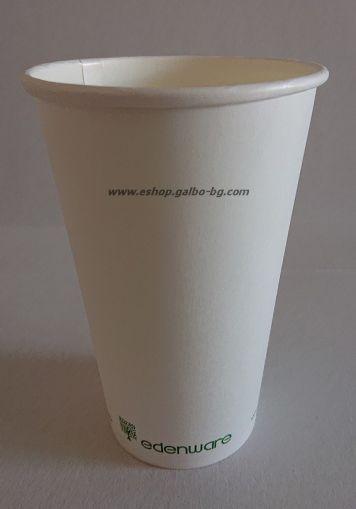 Картонена чаша 16 oz (400 мл) Биоразградима  1000 бр