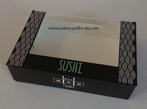 """Картонена кутия малка """"Sushi"""" 16,5*11,5*4 см  25 бр"""