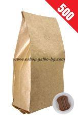 Плик за кафе с вентил без цип 500 гр, 25 бр