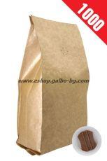 Плик за кафе с вентил без цип 1000 гр, 25 бр