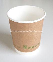 Двустенна Крафт картонена чаша 8 oz (200 мл) Биоразградима  25/500 бр